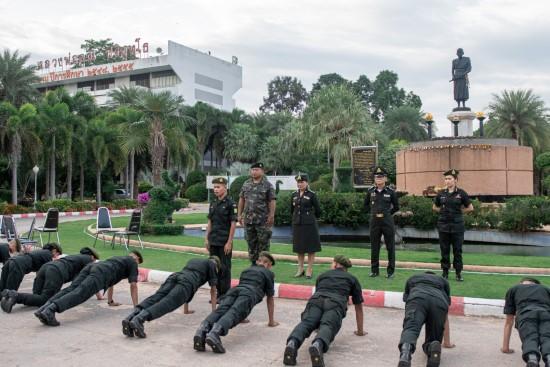 นักศึกษาวิชาทหาร