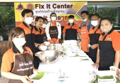 โครงการ Fix it – จิตอาสา ประกอบอาหารปรุงสุก (ครัวปันสุข)